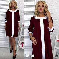 Платье свободного кроя большие размеры бордовый