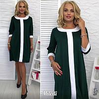 Платье свободного кроя большие размеры темно-зеленый