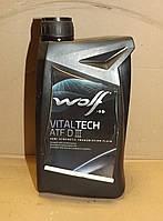 Масло автомобильное Wolf ATF D3