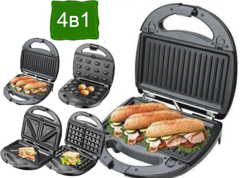 Вафельница-гриль-орешница-бутербродница 4в1 Domotec Ms 7704 со съемными формами