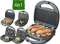 Вафельница-гриль-орешница-бутербродница 4в1 Domotec Ms 7704 со съемными формами, фото 1