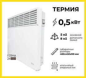 """Электроконвектор """"Термия"""" (настенный) ЭВНА-0,5/230С2 (мш)"""