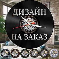 Часы из виниловой пластинки НА ЗАКАЗ