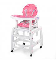 Детский стульчик для кормления трансформер Bambi M 1563-8-3, фото 1