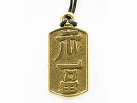 """Амулет Древнекитайский символ счастья - """"FU"""". Магические слоги - знаки добрых пожеланий, приносящих счастье"""