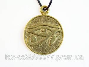 Амулет око Гора - символизирует предвидение и всезнание, приобретенные благодаря чувственному восприятию мира