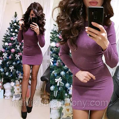 Платье мини трикотаж с люрексом