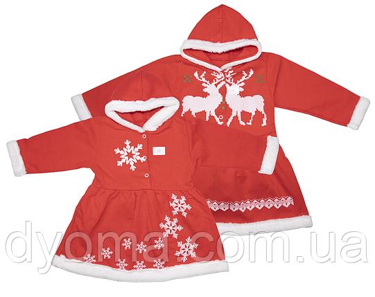 """Новогоднее платье с махровой опушкой """"Снежинка"""" для девочки, фото 2"""