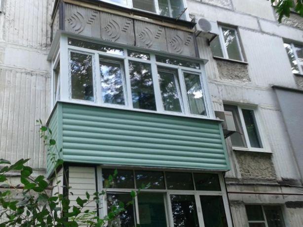 Установка балкона в Жашкове