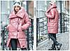 Женская стильная куртка «Катрин» из плащевки, в расцветках. ВС-1-0918, фото 9