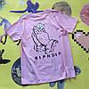 Футболка RipNDip розовая с карманчиком • Топовая реплика, фото 3