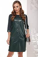 Женское стильное прямое платье со вставками из экокожи рукав 3/4 темно-зеленое