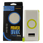 Внешний аккумулятор Power Bank Pineng PN-888 10000 mAh Quick Charge 3.0 , фото 7