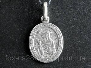 Именная нательная икона Мария