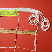"""Волейбольная сетка с шнуром натяжения. D 2,5мм., 15см. ячейка для волейбола """"Эконом 15"""", (белая)"""