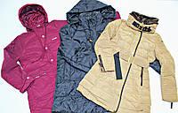 Секонд хенд куртки мужские и женские демисезон Англия Оптом от 20 кг, фото 1