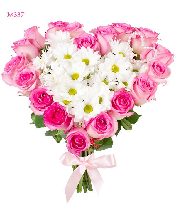 """Красива композиція квітів у букеті """"З любов'ю"""""""