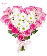 """Удивительный букет из роз """"С любовью"""""""