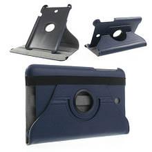 Чехол книжка кожаный Crazy Horse 360 для Asus Memo Pad ME180 синий