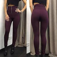 """Модные женские лосины с высокой талией с молнией спереди """"Roxy"""", бордовые"""