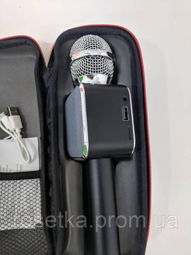 https://comfortvdom.com.ua/p823053053-besprovodnoj-karaoke-mikrofon.html