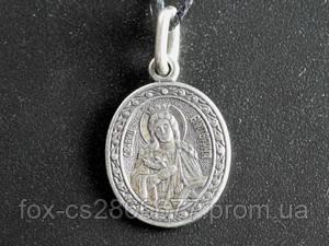 Именная нательная икона Екатерина