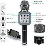 Бездротовий караоке-мікрофон з динаміком Wster WS-1818 (USB, microSD, AUX, FM, Bluetooth), фото 4