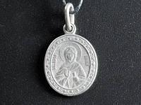 Именная нательная икона Анна