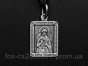 Именная нательная икона Ангел хранитель мужской