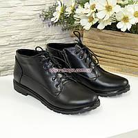 Ботинки женские кожаные на шнурках, фото 1