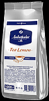 """Чайный напиток """"Лимонный """" AMBASSADOR, 1кг"""