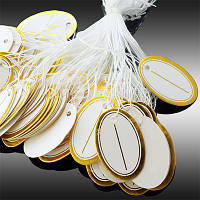 Бирка, ценник на нитке, золотой ободок, размер 23х13мм (500 шт)