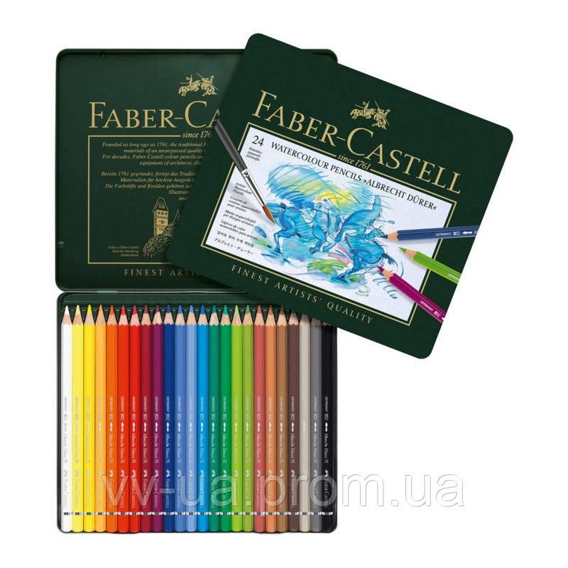 Акварельные цветные карандаши Faber-Castell A.Duerer 24 цвета в металлической коробке 117524 (15438)