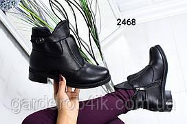 Женские ботинки зимние на меху
