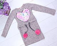 Детское платье Эмбер, размер 104-134, розовый