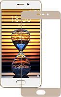 Защитное стекло Mocolo 2.5D Full Cover Tempered Glass Meizu Pro 7 Plus Gold