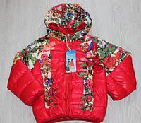 Детская демисезонная куртка для девочки 3-4 лет