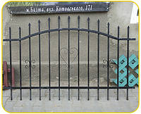 "Забор ""Эконом"" 2x1.3"