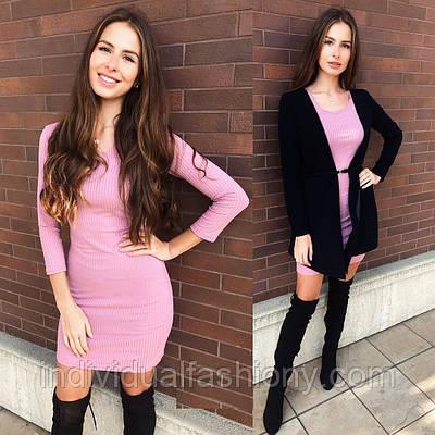 Костюм платье рибана, черная накидка и пояс