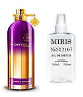 Духи MIRIS №202167 Montale Sweet Peony Для Женщин 100 ml оптом