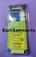 Флуоресцентная краска 32 дозы Mastercool для поиска утечки фреона
