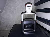 Датер самонаборный Trodat Professional 5440 41x24 мм