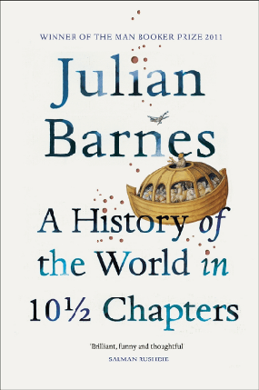 Книга A History of the World in 10 1/2 Chapters , фото 2