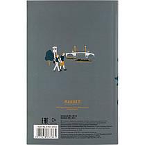 Книга записная Axent Maps 8435-09-A, интегральная обложка, B6, 80 листов, клетка, фото 3