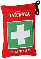 Аптечка Tatonka First Aid School (TAT 2704.015)