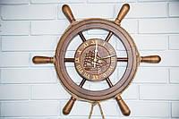 """Часы деревянные """" Штурвал """""""