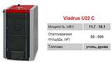 Твердотопливный котел Viadrus Hercules U22 C 10, 58.1 кВт, фото 2
