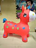 Резиновые прыгуны - лошадки MS 1338, единорог 1330г, (Красный), фото 3
