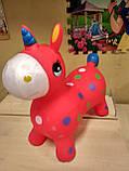 Резиновые прыгуны - лошадки MS 1338, единорог 1330г, (Красный), фото 4