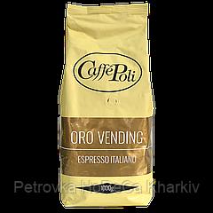 "Кофе в зернах ""Caffe Poli Oro Vending"" 1 кг 20/80"